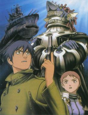 Blue Submarine n°6