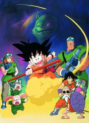 Dragon Ball (Z/GT) : Films & TV spéciaux