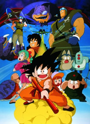 Dragon Ball - Film 1 (1986)