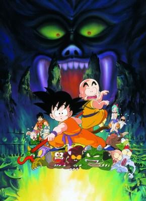 Dragon Ball - Film 2 (1987)