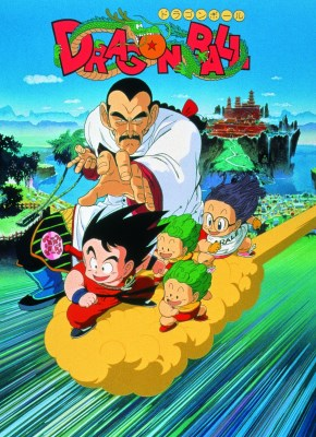 Dragon Ball - Film 3 (1988)