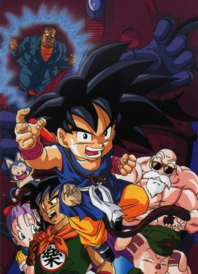 Dragon Ball - Film 4 (1996)