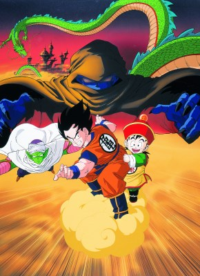 Dragon Ball Z - Film 1 (1989)
