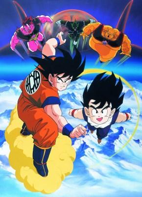 Dragon Ball Z - Film 2 (1990)