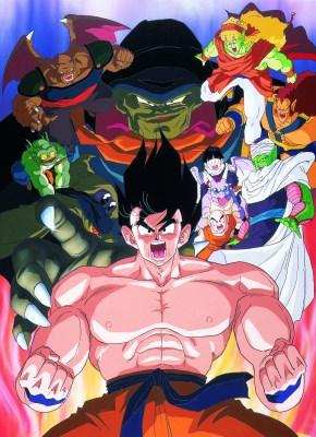 Dragon Ball Z - Film 4 (1991)