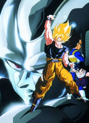 Dragon Ball Z - Film 6 (1992)