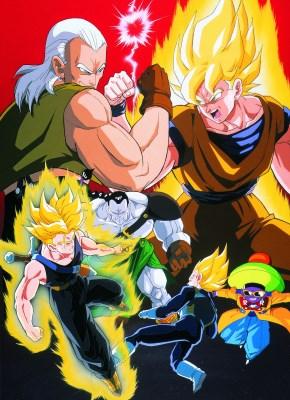 Dragon Ball Z - Film 7 (1992)