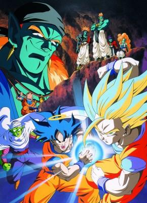 Dragon Ball Z - Film 9 (1993)