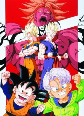 Dragon Ball Z - Film 10 (1994)