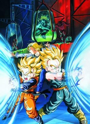 Dragon Ball Z - Film 11 (1994)
