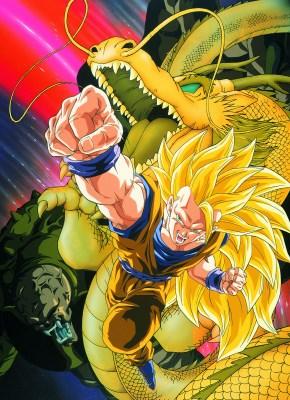 Dragon Ball Z - Film 13 (1995)