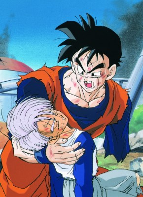 Dragon Ball Z - TV Special 2 (1993)