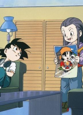 Dragon Ball GT - TV Special (1997)