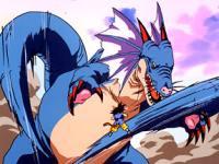 Le dragon aux sept étoiles