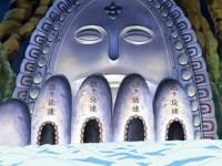 Chances de survie : 10% ! Le prélat Satori et le pouvoir du Mantra !