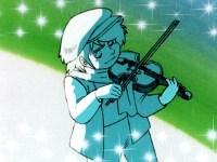 Le musicien génial