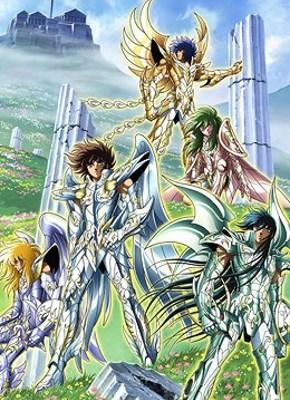 Saint Seiya : Les Chevaliers du Zodiaque - Chapitre Hadès : Elysion