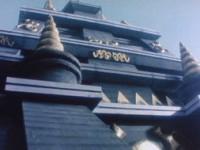 Le palais du diable