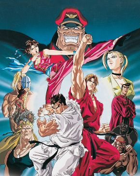 Street Fighter II V