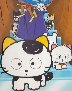 Tama et ses amis